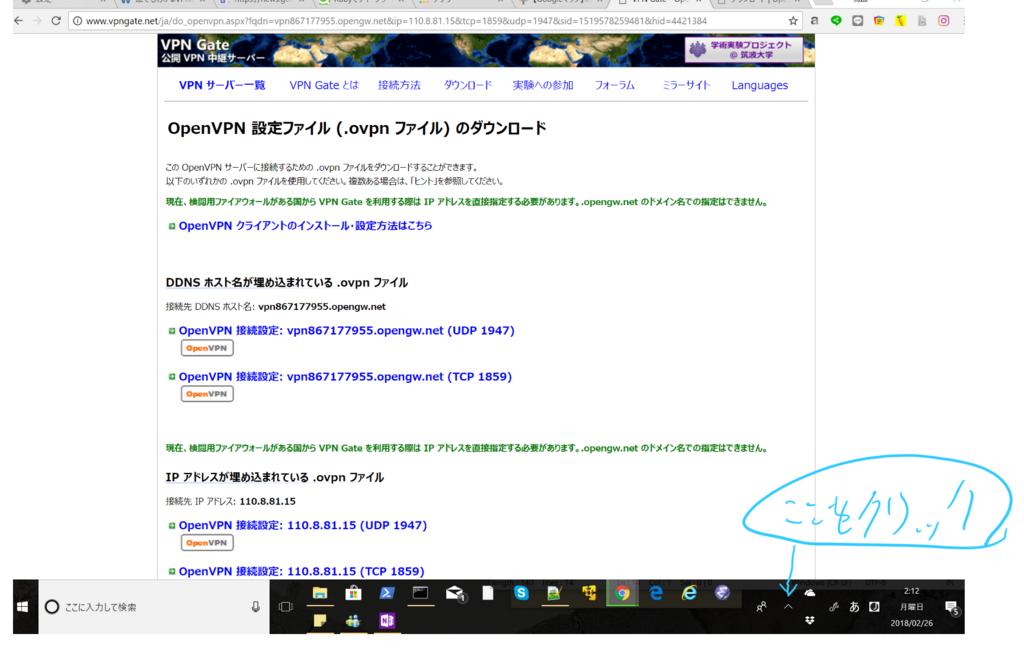 f:id:gakuenyuki0912:20180226021535p:plain