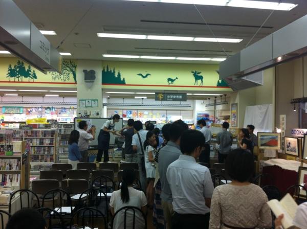f:id:gakugei_today:20120806202601j:image
