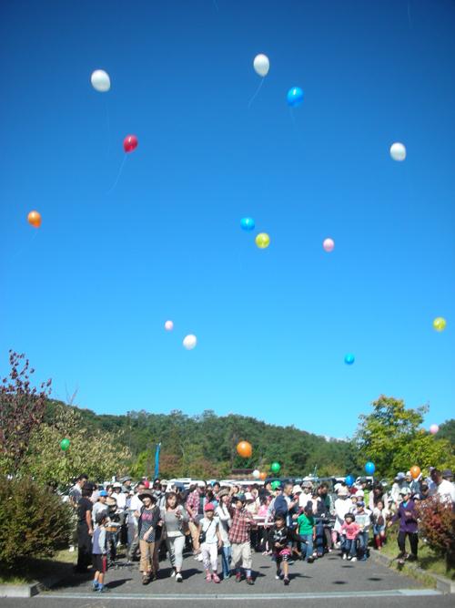 f:id:gakugei_today:20121008100214j:image:w360