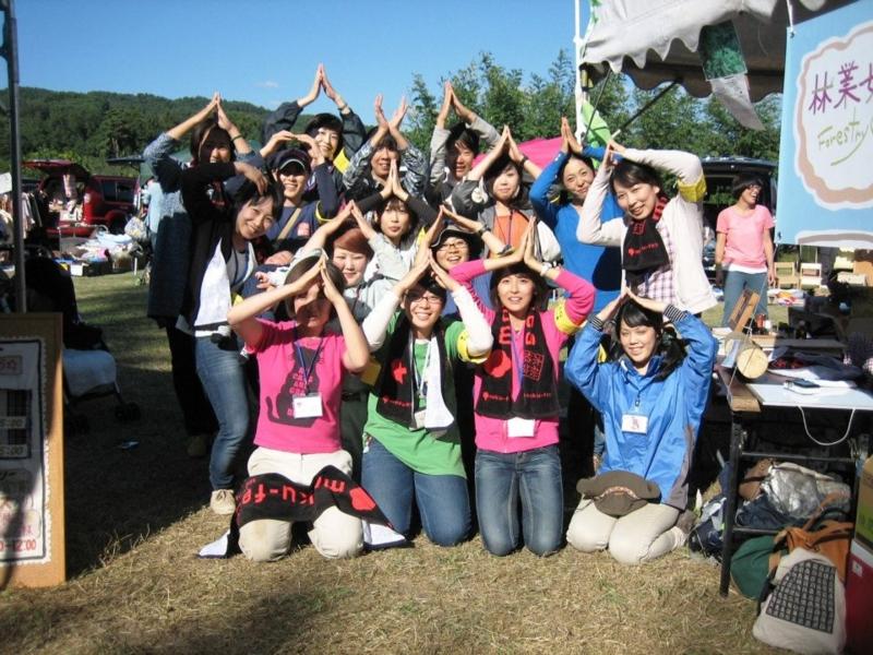 f:id:gakugei_today:20121104115757j:image:w640