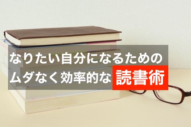 f:id:gakujo23:20170330153400j:plain