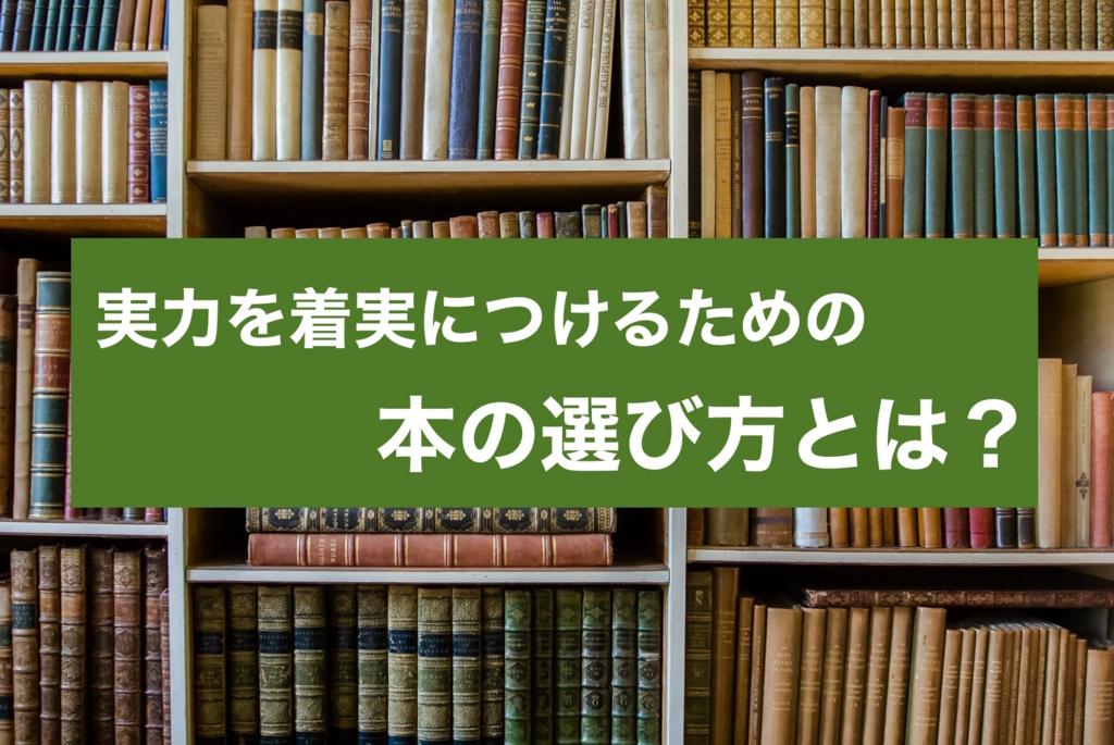 f:id:gakujo23:20170331093220j:plain