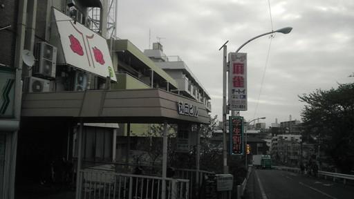 f:id:gakukan:20140420160030j:image:w360