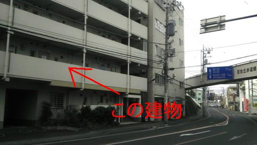 f:id:gakukan:20140420161258j:image:w360