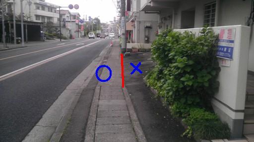 f:id:gakukan:20140421145708j:image:w360