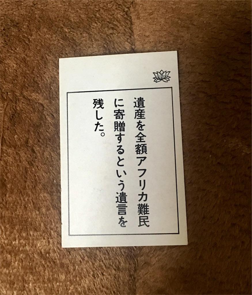 f:id:gakukansetusyou:20170724203304j:image