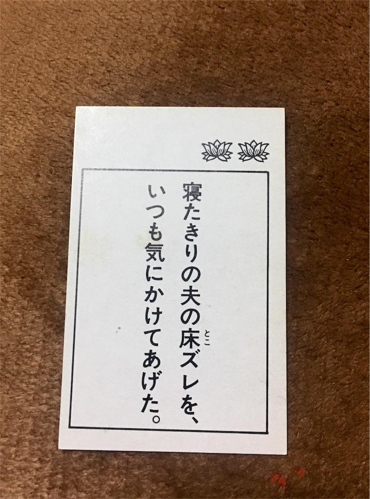 f:id:gakukansetusyou:20170724210625j:image