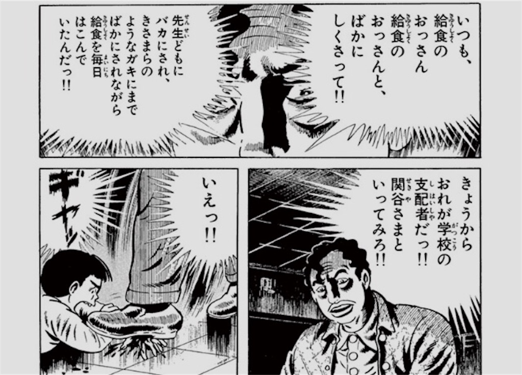 f:id:gakukansetusyou:20171217233815j:image