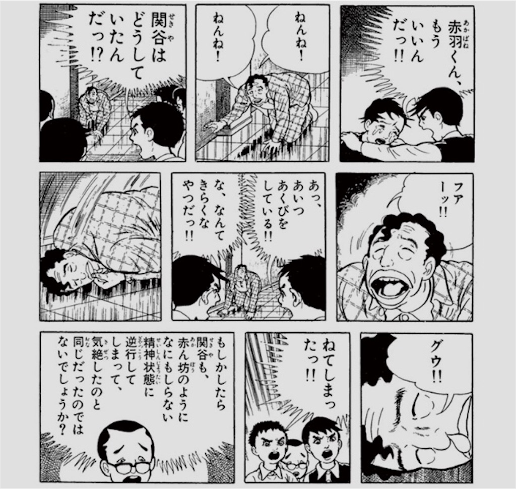 f:id:gakukansetusyou:20171217234613j:image