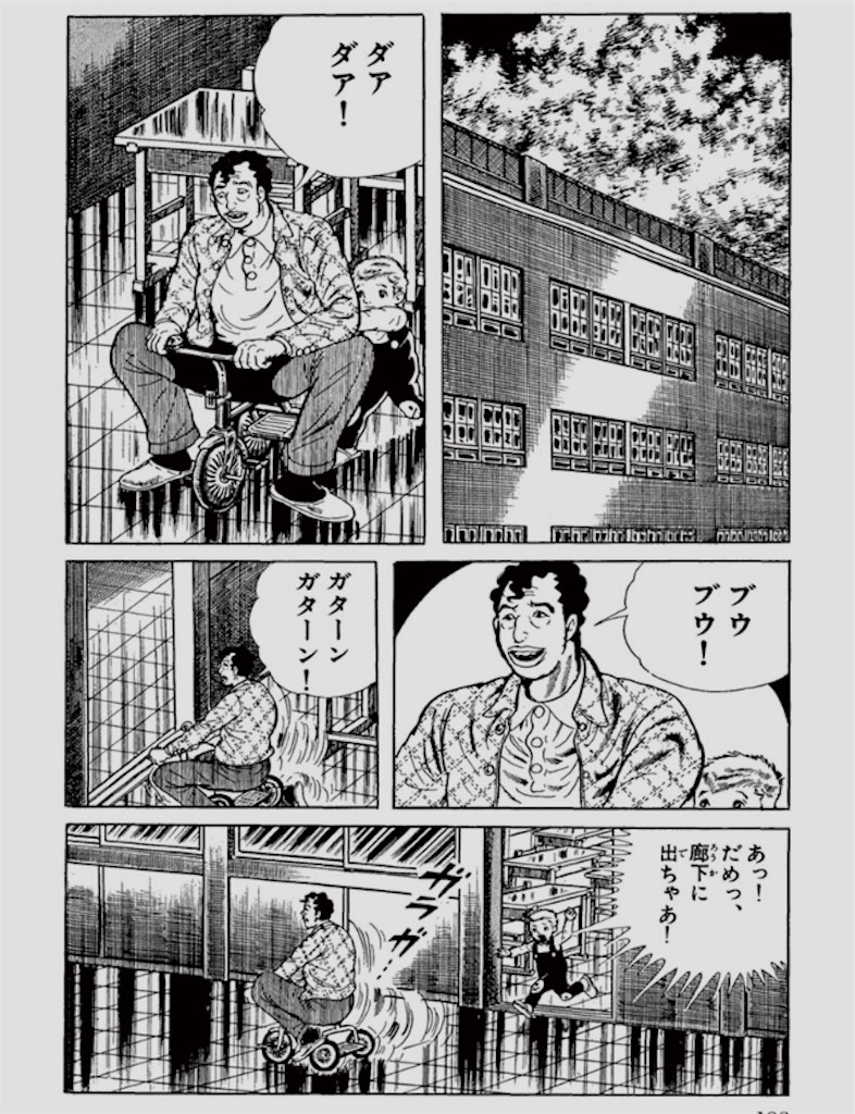 f:id:gakukansetusyou:20171218185953j:image