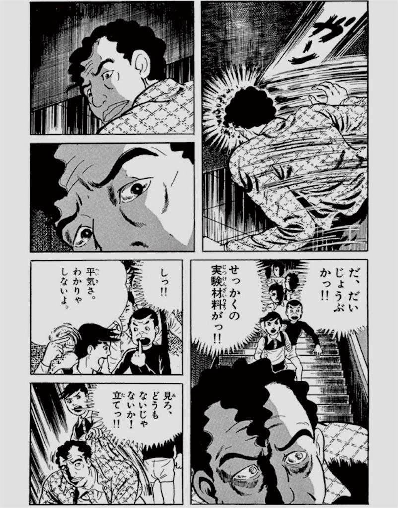f:id:gakukansetusyou:20171218190244j:image