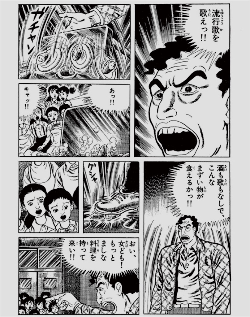 f:id:gakukansetusyou:20171218191507j:image