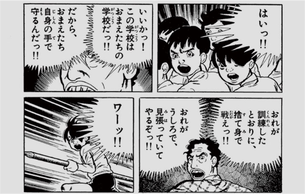 f:id:gakukansetusyou:20171218191649j:image