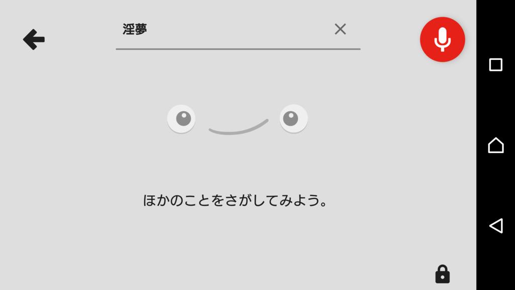 f:id:gakuni:20170531200536p:plain