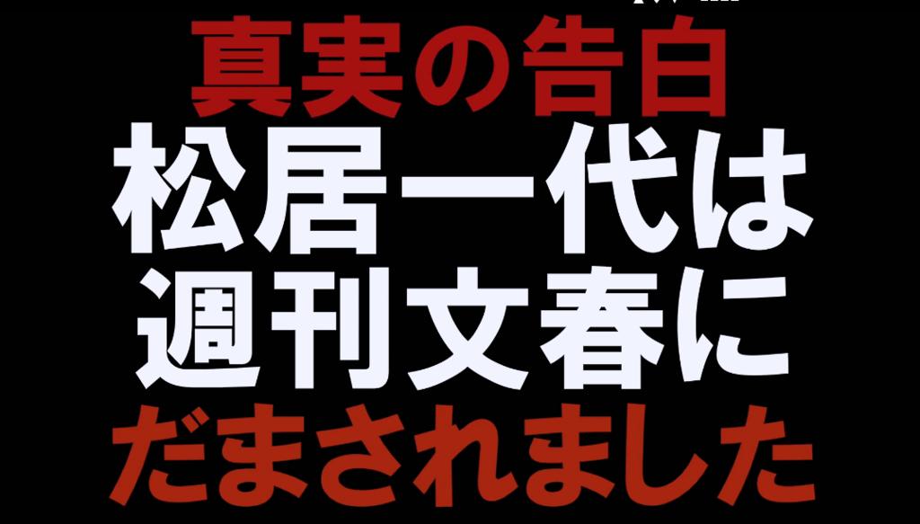 f:id:gakuni:20170705033325p:plain