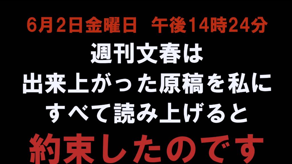 f:id:gakuni:20170705034405p:plain