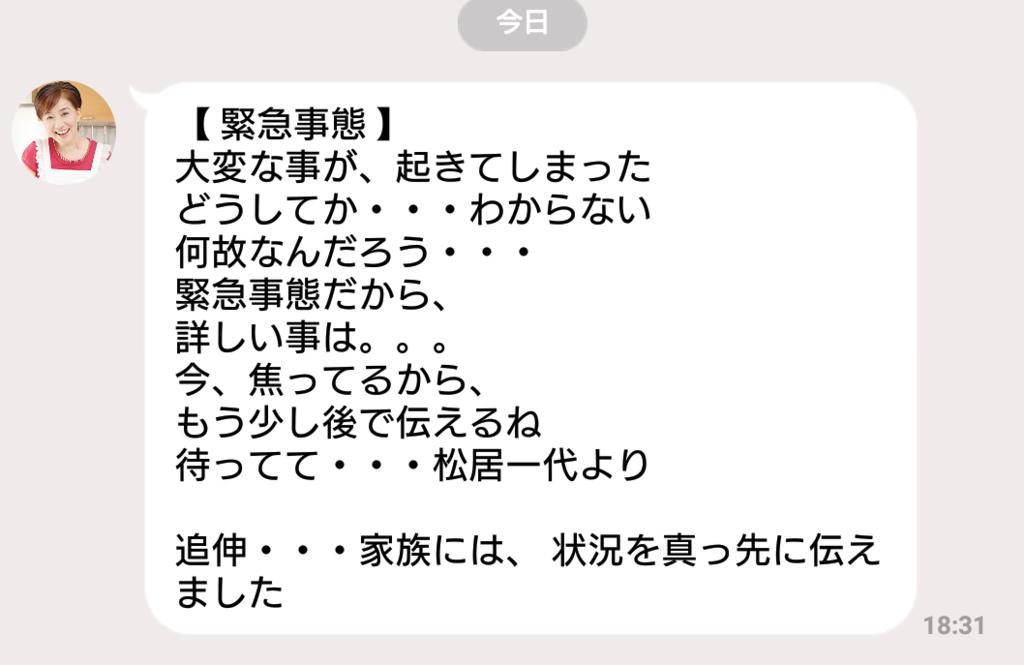 f:id:gakuni:20170711205201p:plain