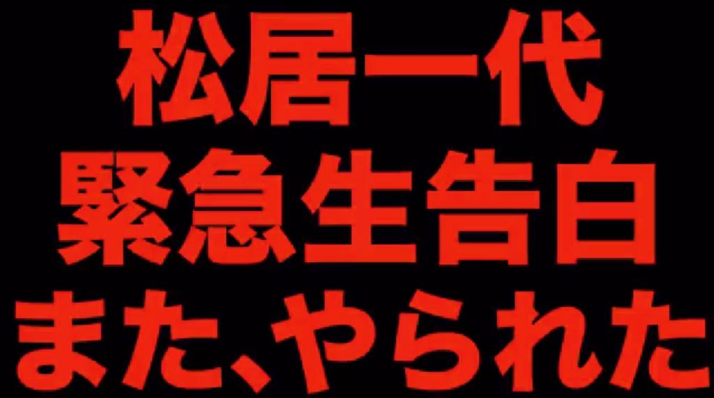 f:id:gakuni:20170711230522p:plain
