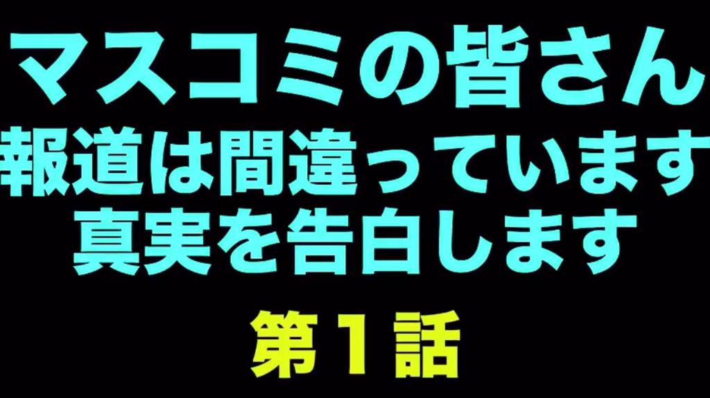 f:id:gakuni:20170713205224p:plain