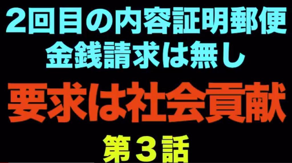 f:id:gakuni:20170715213641p:plain