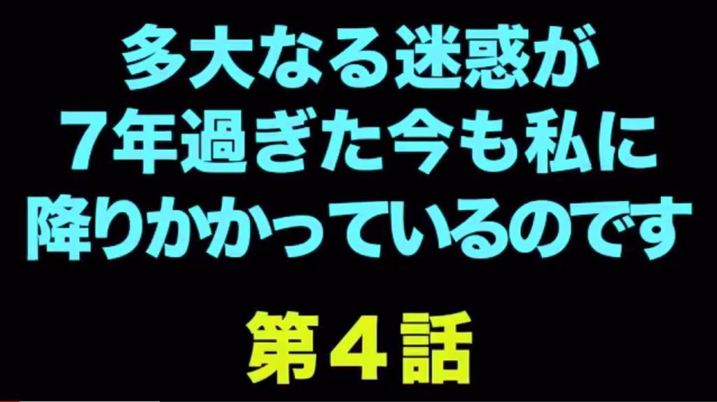 f:id:gakuni:20170717145406p:plain