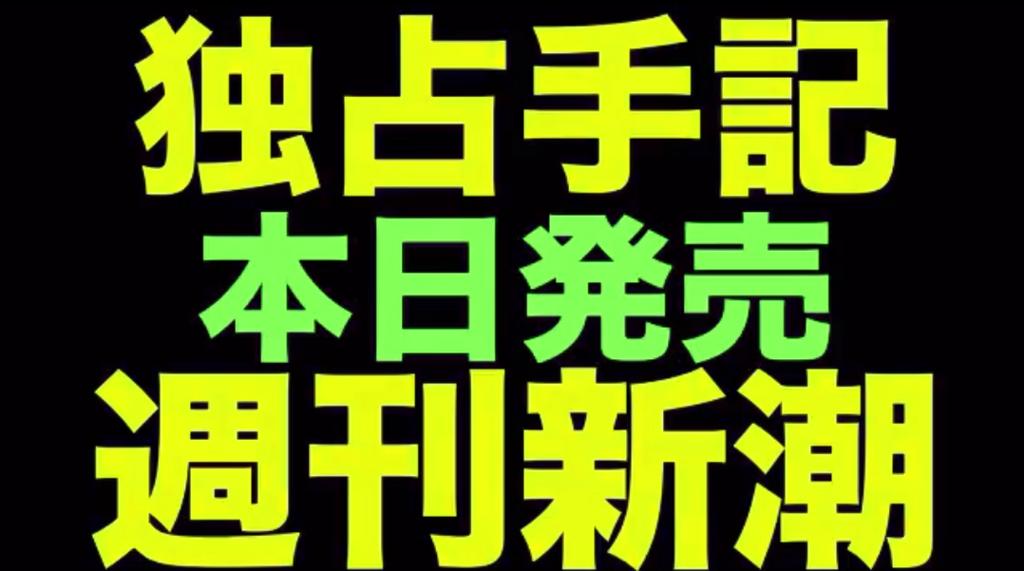 f:id:gakuni:20170720004538p:plain