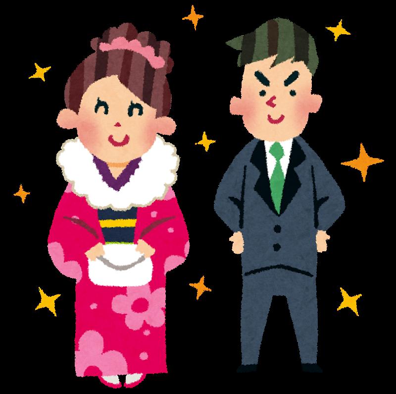 f:id:gakuni:20180101154054p:plain