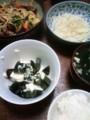 今夜はピータン豆腐とレバニラ炒めで中華ごはんですよ(´¬`)