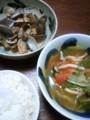 今夜はアサリとスープごはんですよ(´¬`)