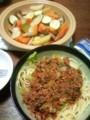 今夜はガラムマサラの温野菜とレバー入りラグーソースのスパゲティで