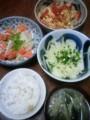今夜は豚トマト卵炒めにジャガイモナムルにシーチキンカブサラダに中