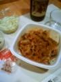 昨夜の晩ご飯は、トスカーナワインに吉野家牛鍋丼(´¬`)コールスロー