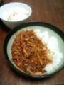 今夜はハヤシライスとカブとチーズのサラダ(´¬`)おせち料理のあと妙