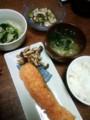 今夜は鮭の唐揚げとカブの梅肉和えとニラモヤシナムルとみそ汁ごはん
