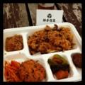 鎌倉惣菜でおまかせ弁当を買って、源氏山公園でいただきますヽ(´ー`