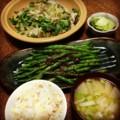 今夜はインゲン花椒炒めと三つ葉茗荷蒸し豚と胡麻青梗菜と蕪のみそ汁
