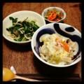 今夜は軽めに野菜スープのおじやとニラモヤシ炒めとニンジンナムル(´