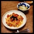 今夜は茄子トマトスパゲティとカブのスープ(´¬`) 海沿いから富士山