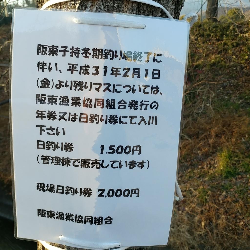 f:id:gakusama:20190201001344j:plain