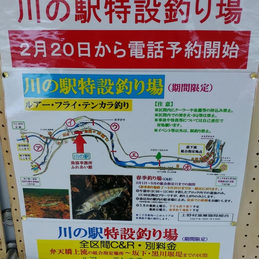 f:id:gakusama:20190204104741j:plain