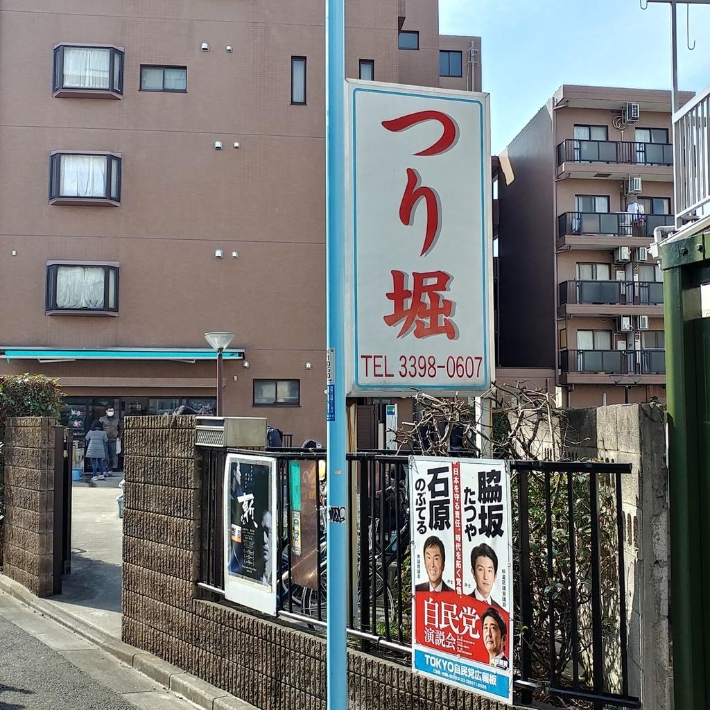 f:id:gakusama:20190225001503j:plain