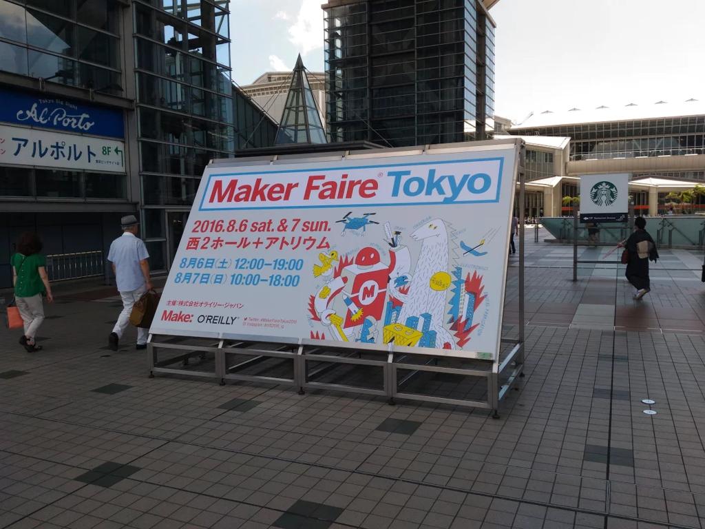 f:id:gakusei200709:20160807235533p:plain