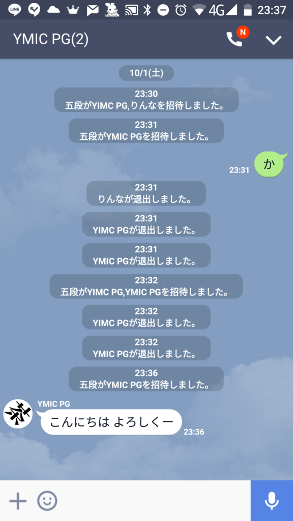 f:id:gakusei200709:20161002111100p:plain