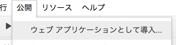 f:id:gakusei200709:20180701223817p:plain