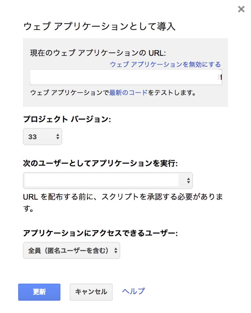 f:id:gakusei200709:20180701223819p:plain