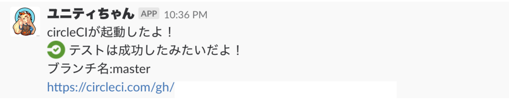 f:id:gakusei200709:20180701224558p:plain