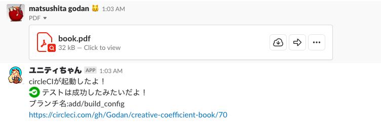 f:id:gakusei200709:20180729000957p:plain