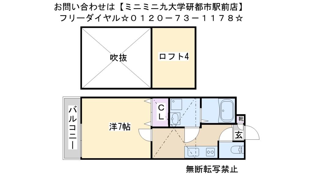 f:id:gakusei7303:20160616192616j:plain