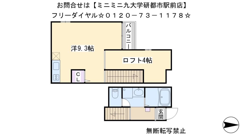 f:id:gakusei7303:20160618190234j:plain