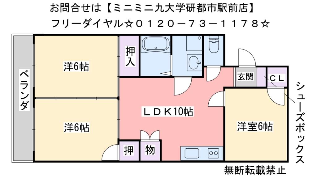 f:id:gakusei7303:20160621190141j:plain